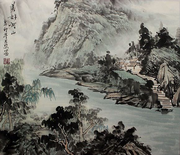 Beautiful Mountains and River - Landscape Painting