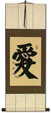 Kaishu Chinese Love Calligraphy