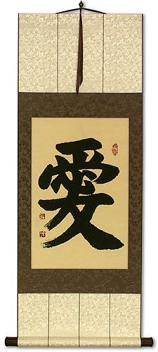 Love and Affection Chinese and Japanese Symbol Wall Scroll