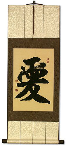 LOVE - Chinese and Japanese Kanji Calligraphy Wall Scroll