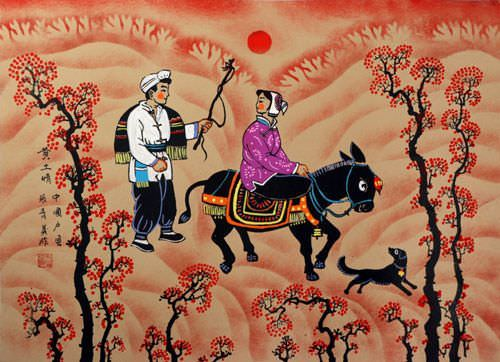 "See how ""Pending Translation - Chinese Folk Art Painting"" would look after being professionally framed"