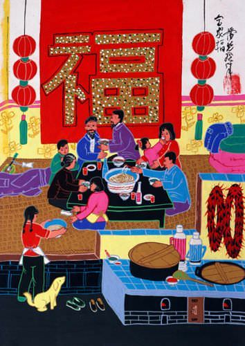 "See how ""Family Snap Shot - Chinese Folk Art"" would look after being professionally framed"