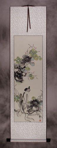 Jiang Feng's Abstract Asian Art Wall Scroll