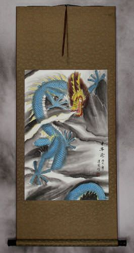 Blue Chinese Dragon - Silk Wall Scroll
