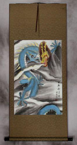 Blue Chinese Dragon - Copper Silk Wall Scroll