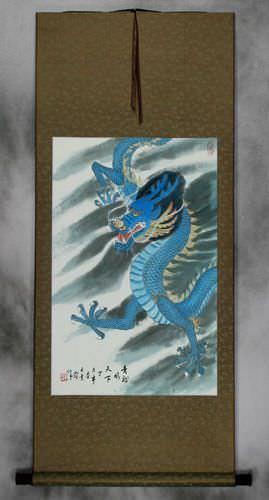 Blue Chinese Dragon - Silk Wall Scroll