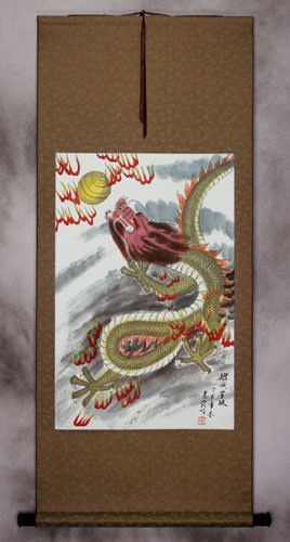 Chinese Dragon - Silk Wall Scroll