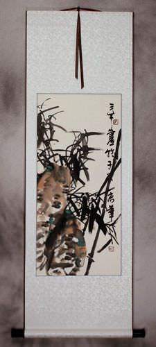 Chinese Bamboo and Stone Wall Scroll