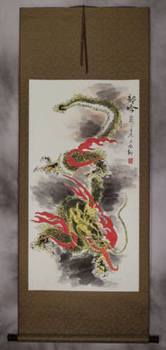 Dragon's Roar - Chinese Dragon Wall Scroll