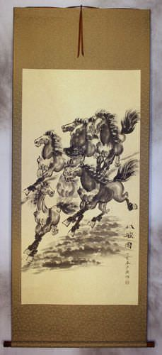 Eight Horse Wall Scroll