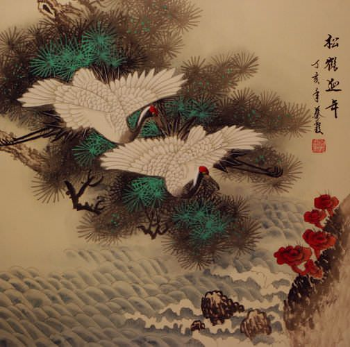 Pine Trees and Cranes Greet the New Year Painting