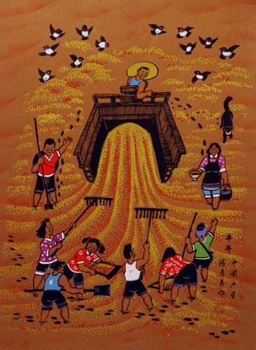 Abundant Year - Good Harvest - Chinese Folk Art Painting