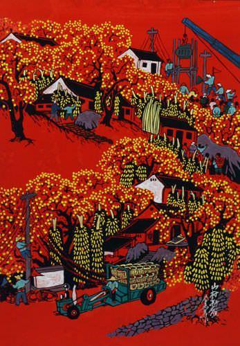 Mountain Village - New Look - Chinese Folk Art Painting