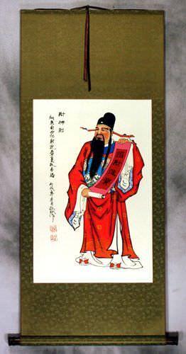God of Prosperity Wall Scroll
