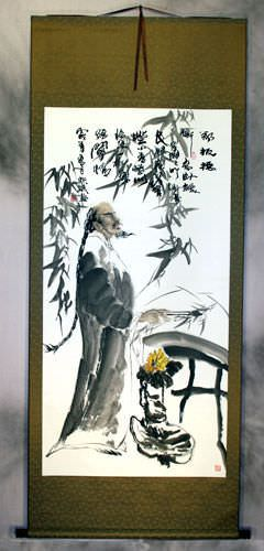 Zheng Banqiao - Eccentric of Yangzhou - Wall Scroll