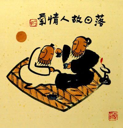 Friends at Sunset of Life - Chinese Philosophy Art