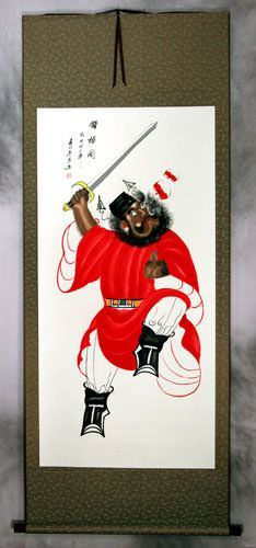Zhong Kui - Ghost Warrior Wall Scroll