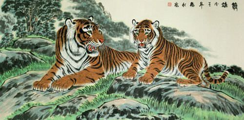 "See how ""Tigers Take a Rest - Large Painting"" would look after being professionally framed"