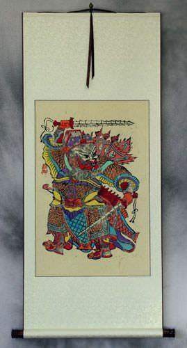 Door God Yuchi Gong - Woodblock Print Wall Scroll